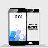 Full Cover захисне скло для Meizu A5 - Black, фото 2