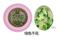Гель для наращивания CHE GEL - 3 g ( цвет на фото )