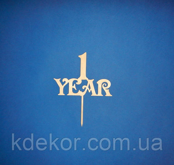 Топпер 1 YEAR (1 год) заготовка для декора