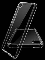 Чехол-накладка Smartcase TPU для Meizu U20