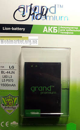 Акумулятор BL-44JN GRAND Premium для LG L60, L5, L3, P970 1500mAh, фото 2