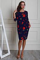 Ультра модное платье