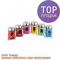 Набор для специй Peterhof 6 предметов / Принадлежности для кухни