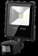 Прожектор Светодиодный с датчиком движения LED WORK'S 10W, гарантия 2 ГОДА!!!