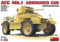 1:35 Сборная модель бронеавтомобиля AEC Mk.I, MiniArt 35152