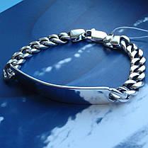 серебряный мужской браслет 225мм 35 грамм с пластиной для