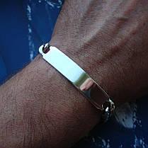 Серебряный мужской браслет, 210мм, 33 грамма, с пластиной для гравировки, фото 3