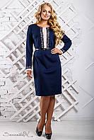 Батальное темно-синее женское платье 2331 Seventeen  50-56  размеры