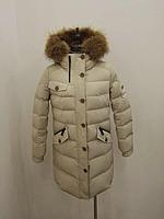 Пальто женское пуховое SAN CRONY art.FW510/604