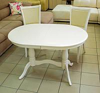 Стол обеденный раскладной Ева молочный