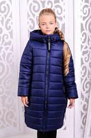 Детская куртка с капюшоном, фото 1