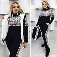 """Зимний женский костюм тройка: свитер и штаны на флисе, жилетка на махре """"НОРМА"""" и """"БАТАЛ"""" , черный"""