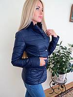 Женская осенняя курточка 2017 3 цвета