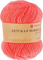 """Нитки  для ручного вязания, пряжа """"Детская новинка"""" Светлый Коралл (акрил)"""
