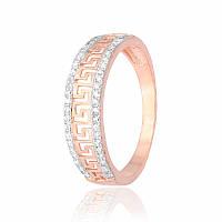 """Серебряное кольцо с камнями и позолотой """"236"""""""