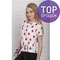 Женская летняя футболка с принтом мороженого, приталенная / женская летняя белая футболка, стильная, новинка