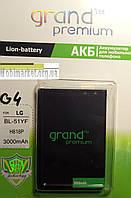 Акумулятор BL-51YF GRAND Premium для LG Optimus G4H818P 3000mAh Original