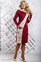 Женское платье 2326 марсала Seventeen  50-56  размеры