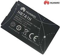 Батарея (акб, аккумулятор) HB7A1H для Huawei, (1400 mAh), оригинальный