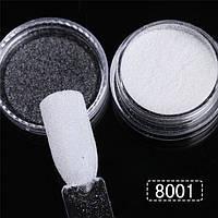 Пудра для ногтей с голографическим эффектом №8001