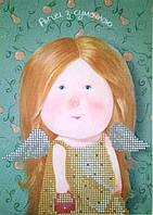 """Схема для частичной вышивки бисером по мотивам Е. Гапчинской """"Ангел с сумочкой"""""""
