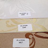 Ткань ролетная из полиэстра Флаверс