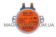 Двигатель для СВЧ печи SSM-16H LG 4681ED3001A