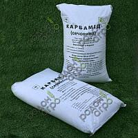 Весенние удобрение Карбомид (Мочевина) 50 кг