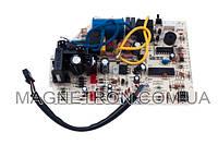 Плата управления для кондиционера CE-KFR35G/Y-T6