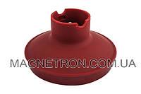 Крышка-редуктор к чаше измельчителя 500ml блендера Gorenje HB804QR 402872