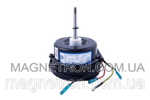 Двигатель вентилятора наружного блока для кондиционера YDK-020S42003-01