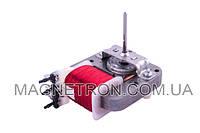 Двигатель вентилятора для СВЧ-печи LG OEM-1026H2