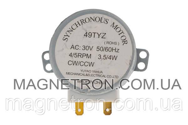 Двигатель поддона для микроволновой печи 49TYZ 3.5/4W