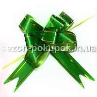 """(10шт) Бантик подарочный """"Лентяйка""""(полипропилен) 8,5х7см Цвет - зеленый"""