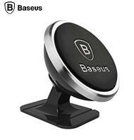 Держатель для телефона магнитный BASEUS на торпедо  в автомобиль