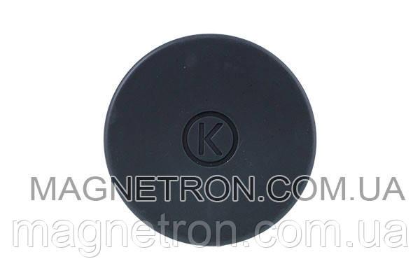 Защитный колпачок для блендерной ножки Kenwood KW713780, фото 2