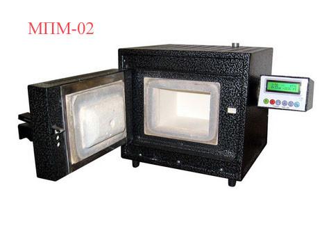 Муфельная печь МПМ- 02 (в комплекте с программным регулятором температуры ПР-04) NaviStom