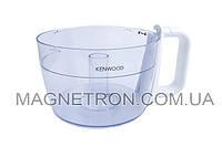 Чаша насадки измельчителя 2100ml AT264 для кухонных комбайнов Kenwood KW706927