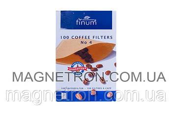 Фильтр бумажный №4 Finum (универсальный) для капельной кофеварки (100шт)