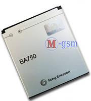 Аккумулятор Sony Ericsson Xperia Arc LT15i / BA750 (1500 mAh)
