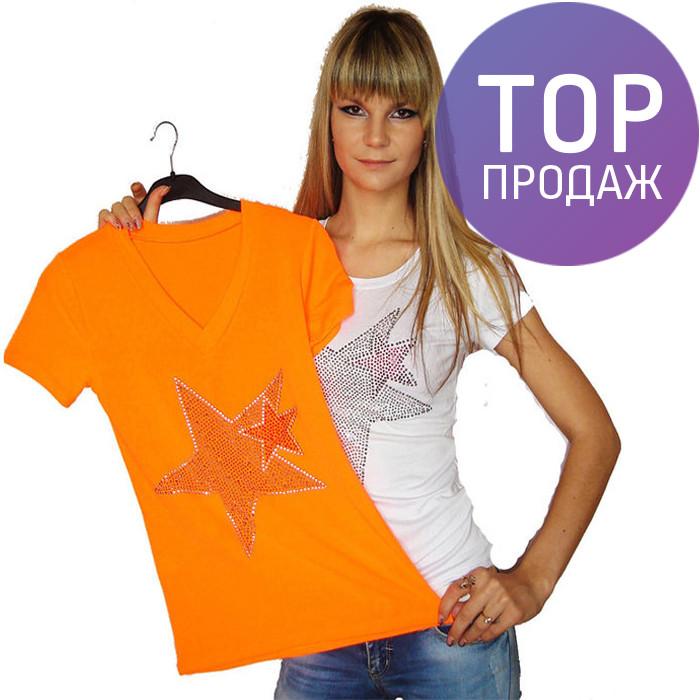 Женская футболка со стразами, разные цвета, летняя / красивая футболка, звезды из камней Swarovski, стильная  - БРУКЛИН интернет-гипермаркет в Киеве