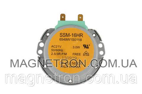 Двигатель поддона для мокроволновой печи LG SSM-16HR 6549W1S011B