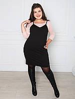 Женский комплект - 1078