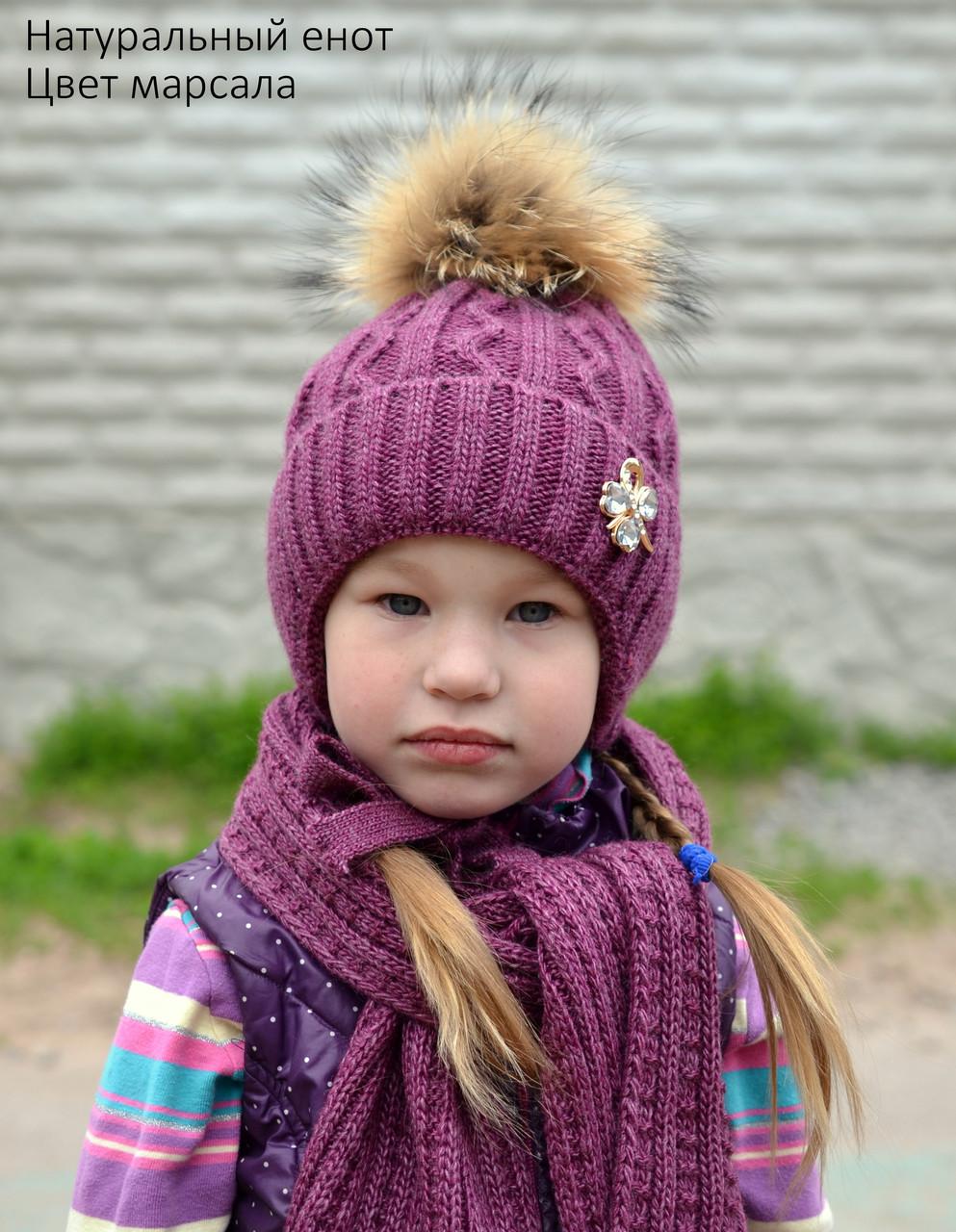 Шапка зимняя детская Принцесса с натуральным мехом размер 56 (зима)