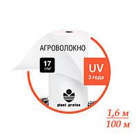 Агроволокно белое PLANT PROТEX 17 г/м2 размер 1,6х100м