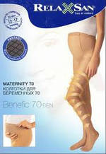 Компрессионные   колготки для  беременных   Relaxsan 70  den