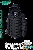 Зимняя куртка на тинсулейте на мальчика  Braggart в Украине арт. 6437