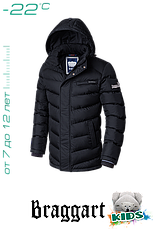 Зимняя куртка на тинсулейте на мальчика  Braggart в Украине арт. 6437, фото 2