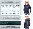 Теплая детская куртка Braggart Kids в Украине арт. 6529, фото 2