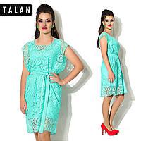 Комплект из 2-х платьев, фото 1